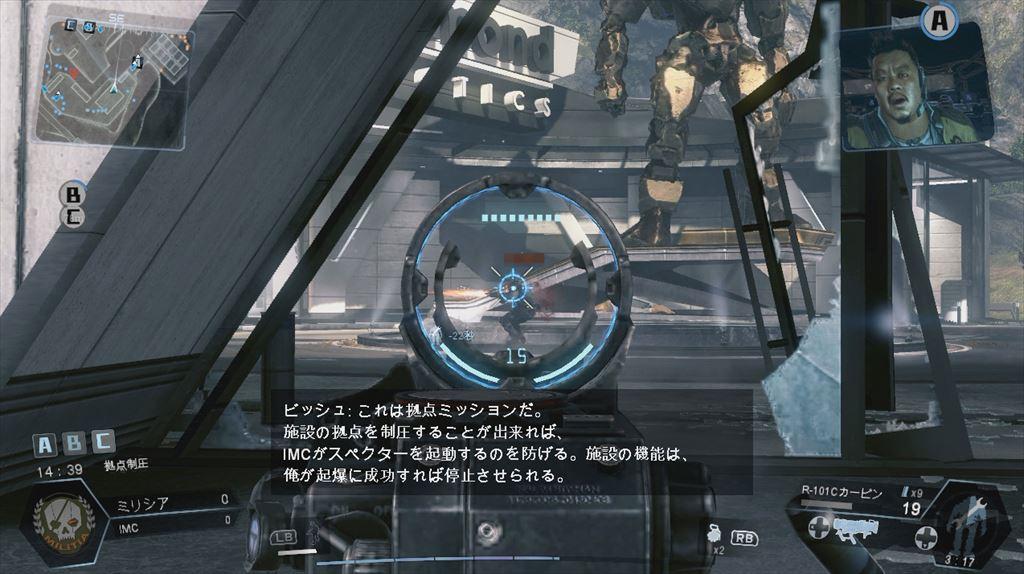 Titanfall キャンペーン 人造人間