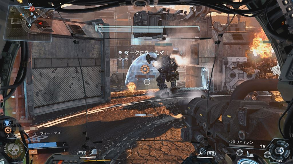 Titanfall patch4 mark for death