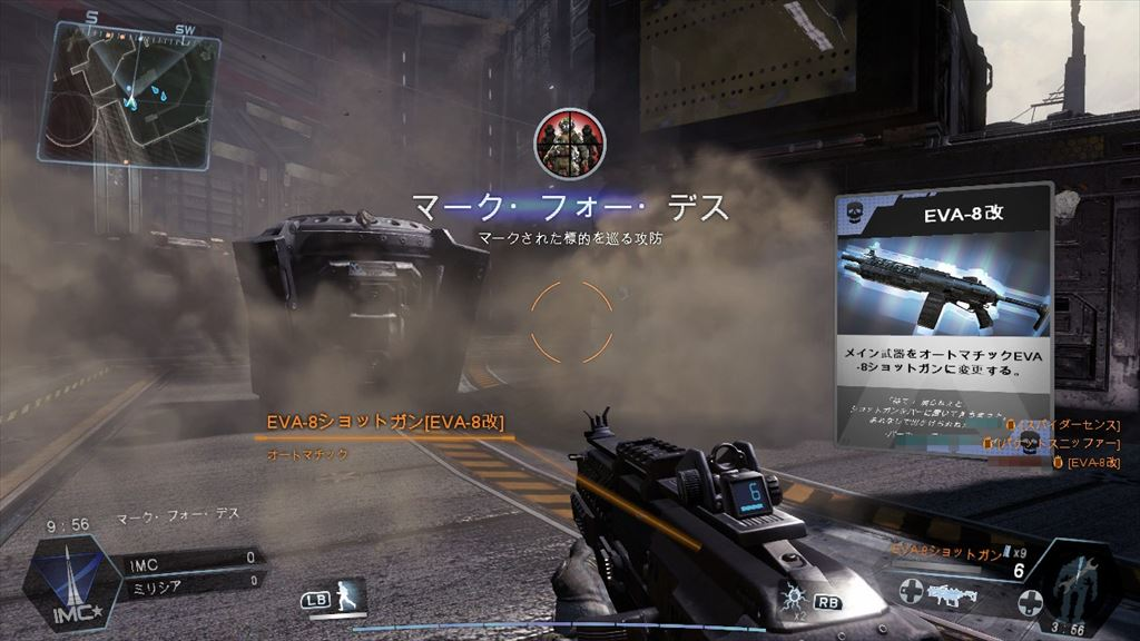【Titanfall】第4弾アップデート配信後の雑感