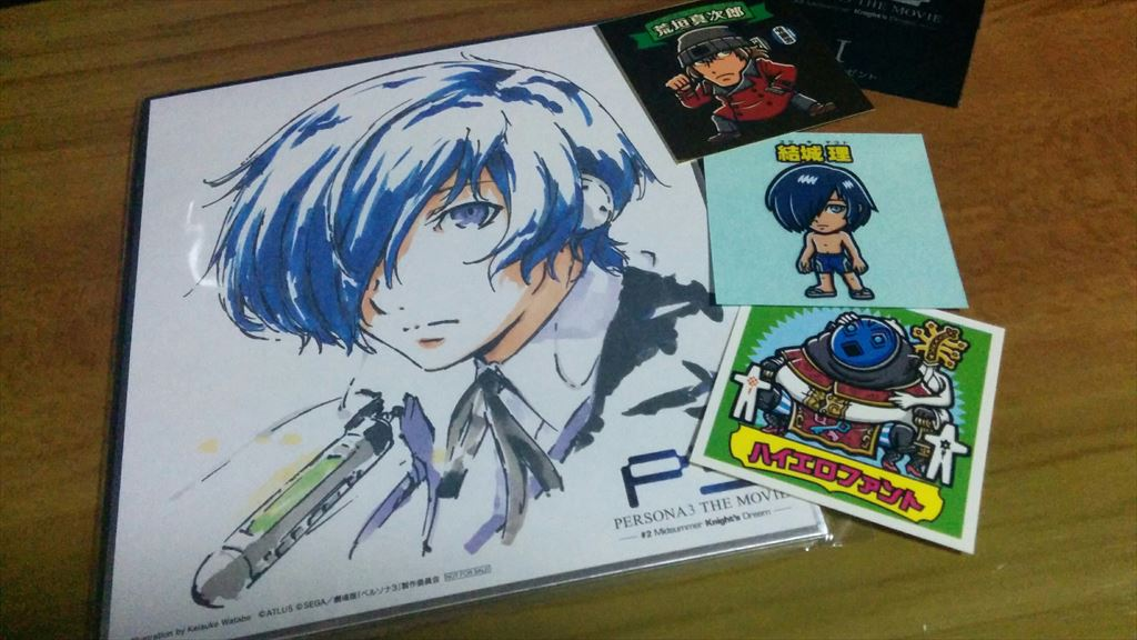 PERSONA3 THE MOVIE #2 Midsummer Knight's Dream 来場者特典の色紙とシール