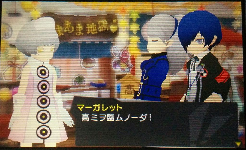 personaQ_review001