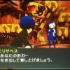 【ペルソナQ】レビュー 「世界樹の迷宮」でもあり「ペルソナ」でもある3Dダンジョン探索RPG