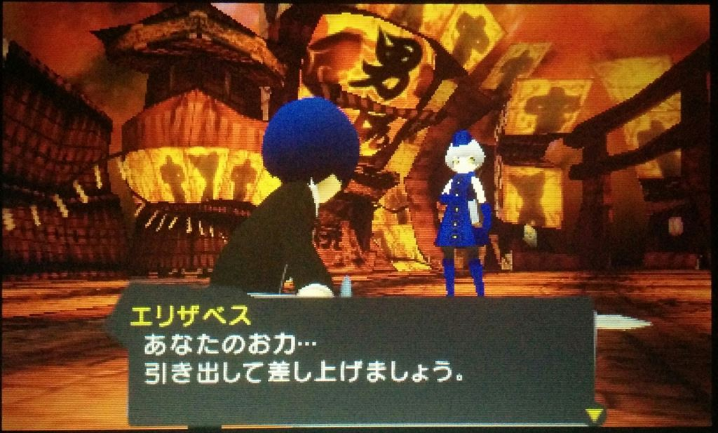 personaQ_review007