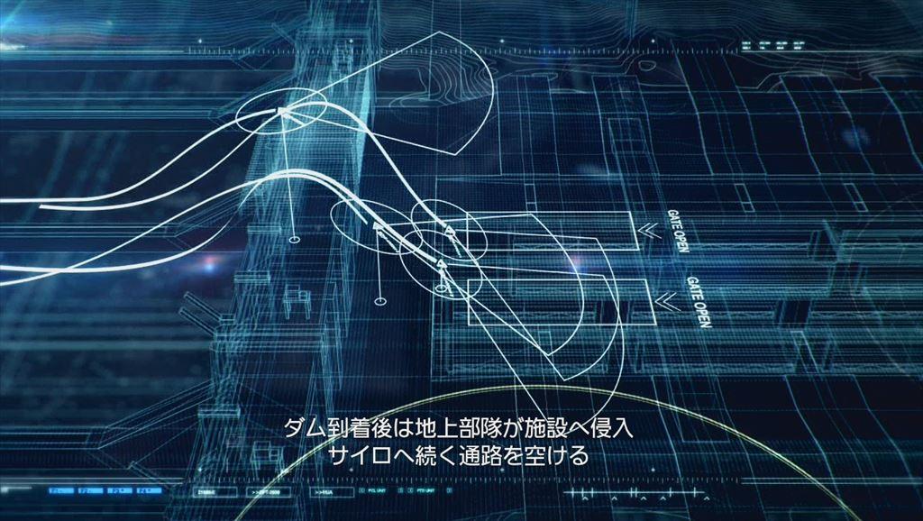 Ace Combat Infinity キャンペーンミッション6 トンネルの入り方