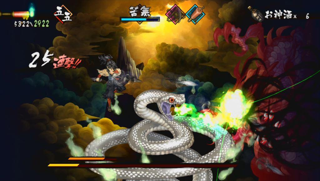 朧村正 DLC第3弾 遠距離戦主体の嵐丸