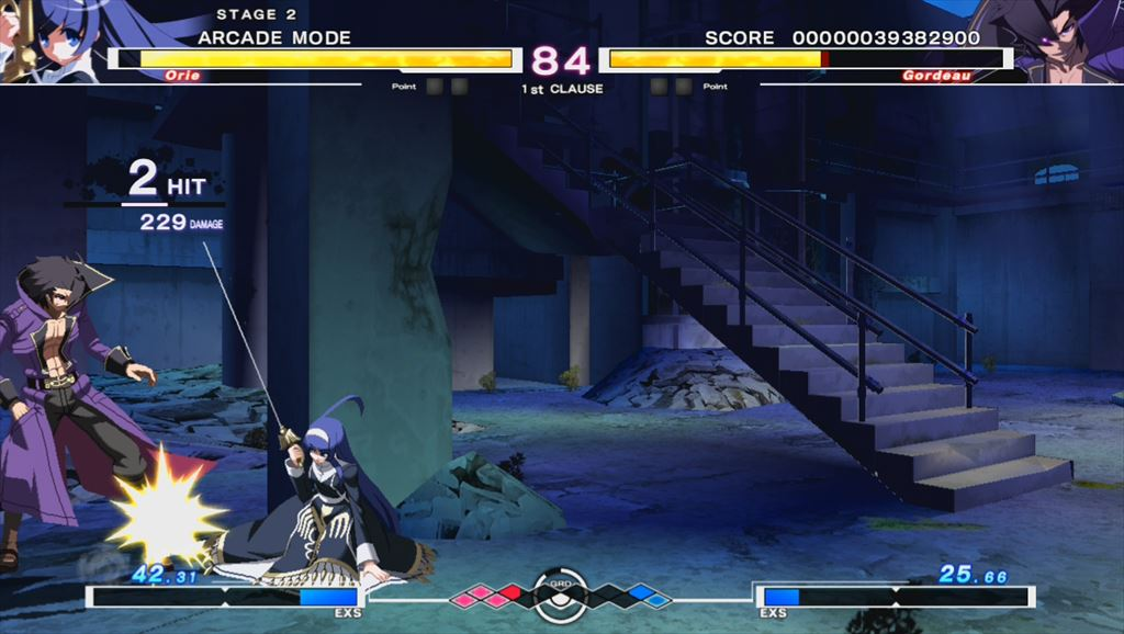 UNDER NIGHT IN-BIRTH Exe:Late 下段技