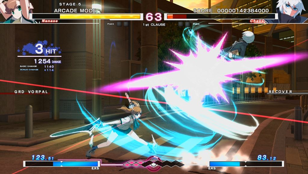 UNDER NIGHT IN-BIRTH Exe:Late 投げ