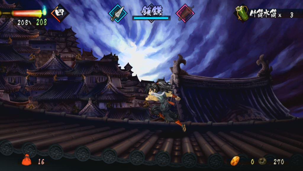 【朧村正】DLC第3弾『七夜祟妖魔忍伝』 レビュー 忍者武器による忍者バトルの忍者物語