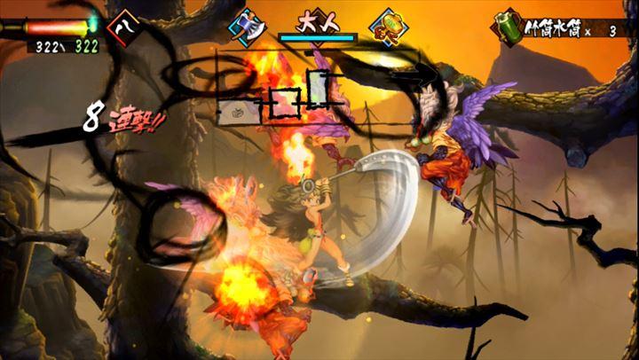 『朧村正』DLC第4弾 大人の金棒回転