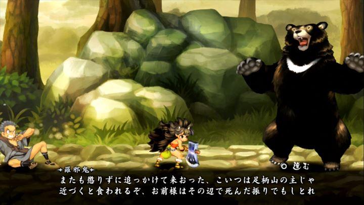 朧村正 DLC第4弾 金太郎との関連性