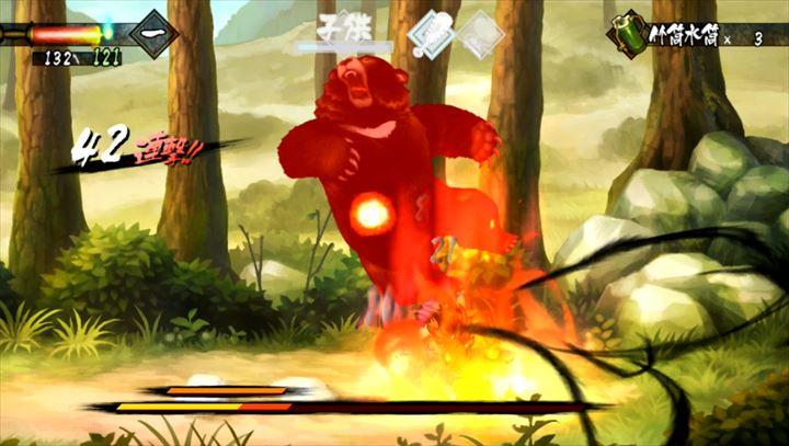 『朧村正』DLC第4弾 狂化による攻撃強化