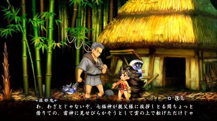 朧村正 DLC第4弾 すべてのはじまり