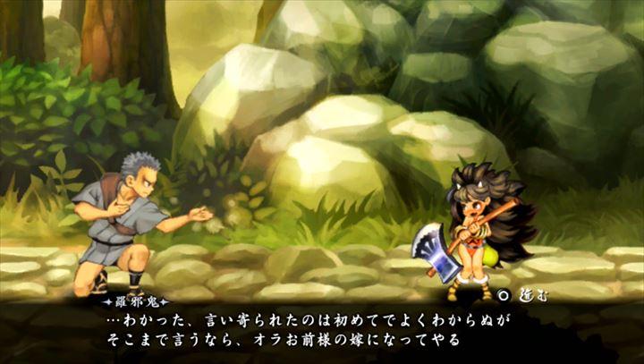 『朧村正』DLC第4弾 コミカルなストーリー