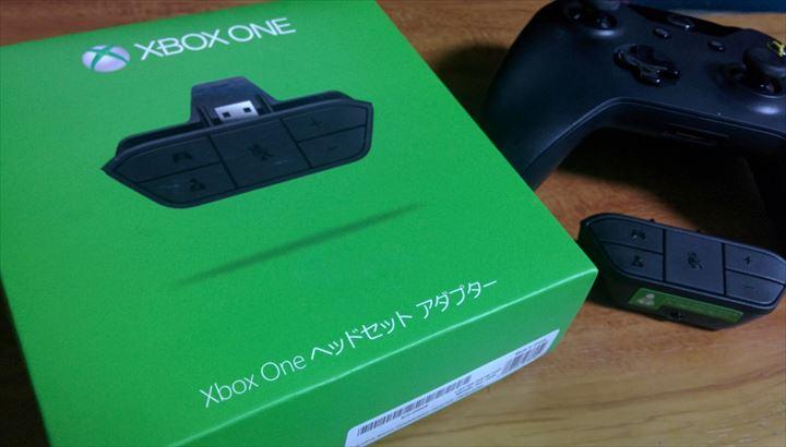 Xbox one ヘッドセットアダプター 外箱
