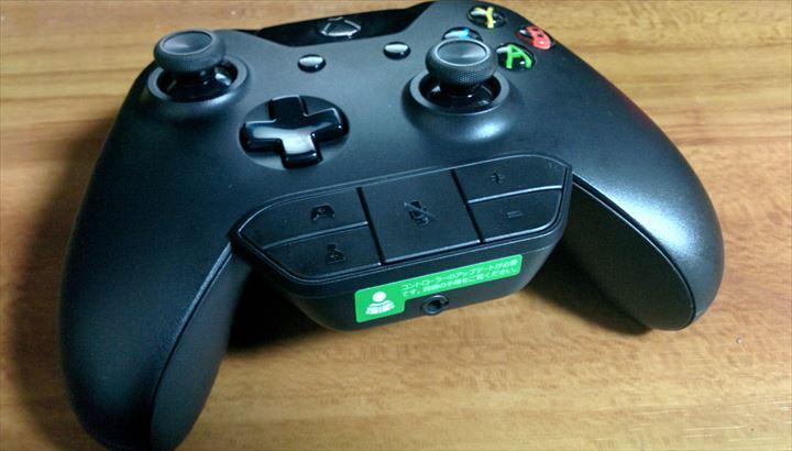 Xbox one ヘッドセットアダプター 接続状態