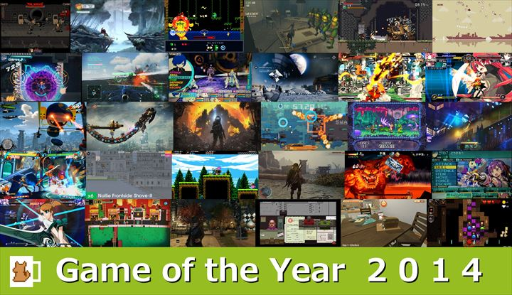 Game of the Year 2014 by シバ山ブログ