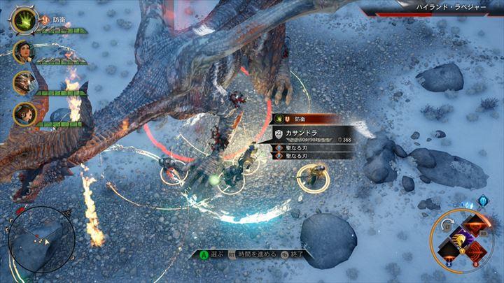 Dragon Age Inquisition メンバーに指示を出せるRTS的なバトルモード
