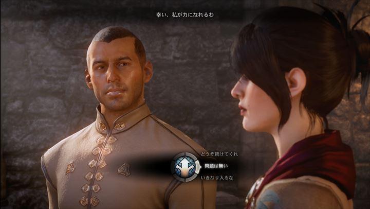 Dragon Age Inquisition 選択肢で変化するストーリー