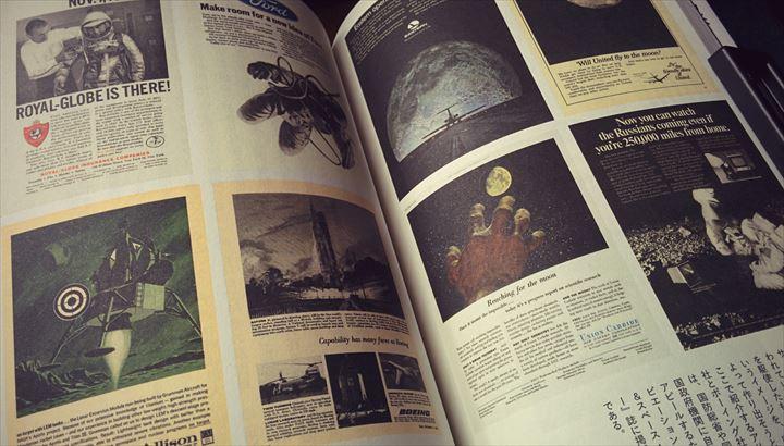 Marketing the Moon アポロ計画当時の企業広告