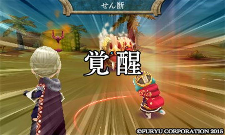 The Legend of Legacy 覚醒