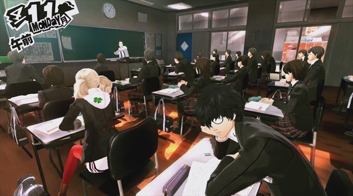 Persona5 学校での授業シーン