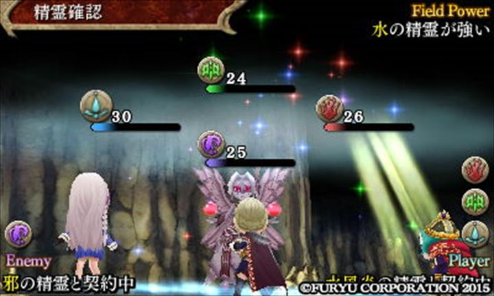 The Legend of Legacy 場の属性