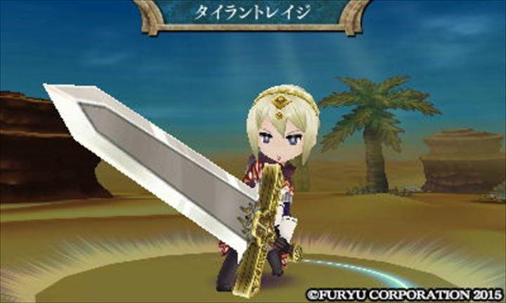 The Legend of Legacy サンライズパース