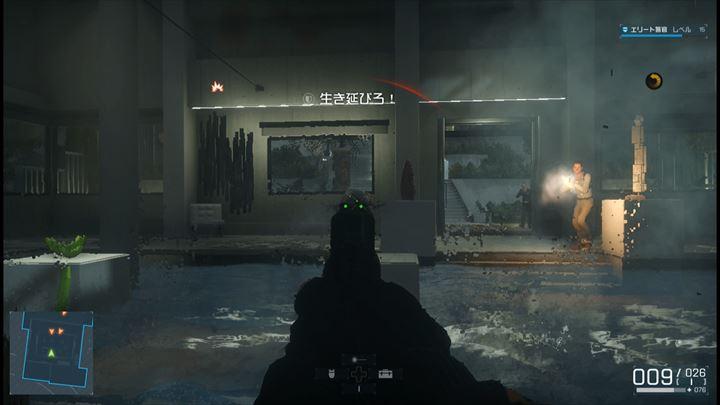 Battlefield Hardline シングルの銃撃戦