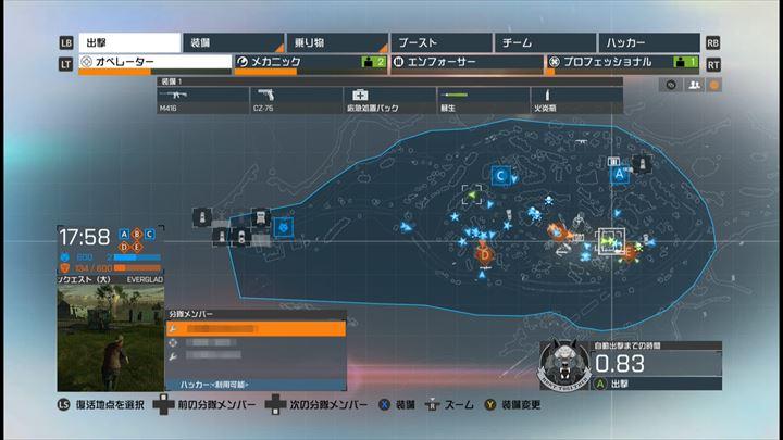Battlefield Hardline コンクエストのマップ