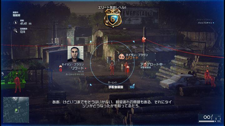 Battlefield Hardline ルート進行の自由度の高いシングルキャンペーン