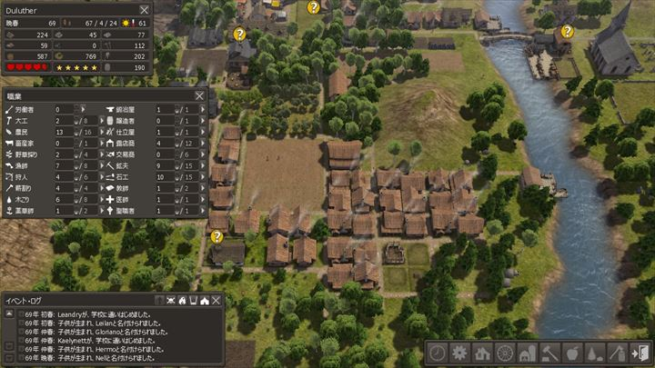 Banished アクトレイザーのような四角い区画整理