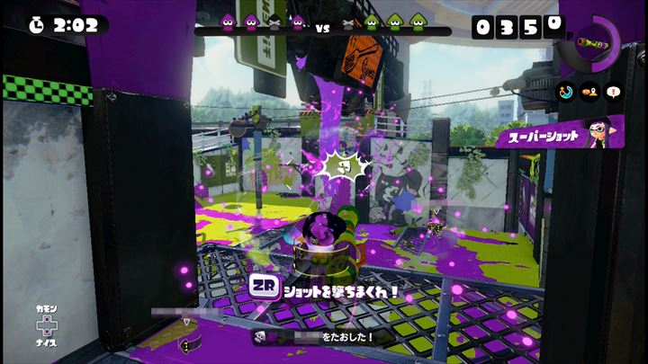 splatoon_supershot4_R