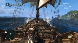 【アサシンクリード4 ブラックフラッグ】レビュー カリブの海賊の黄金時代を追体験するオープンワールド海賊アクション