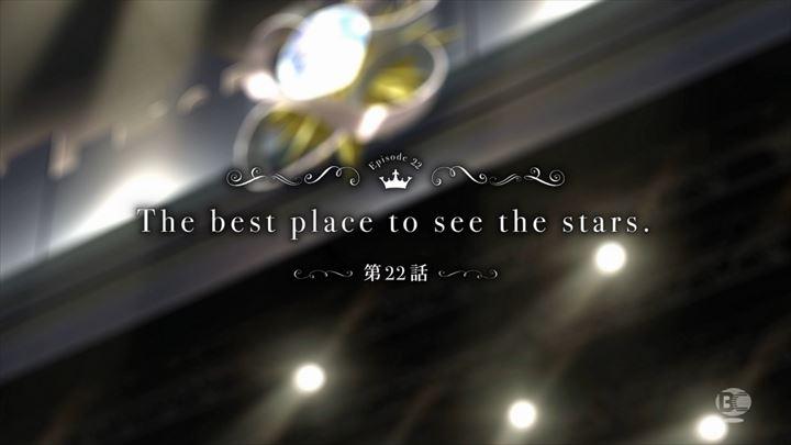 アイドルマスター シンデレラガールズ 22話予告