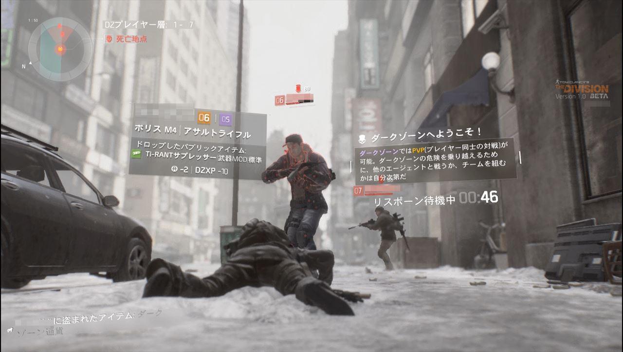 The division ダークゾーンにおける死