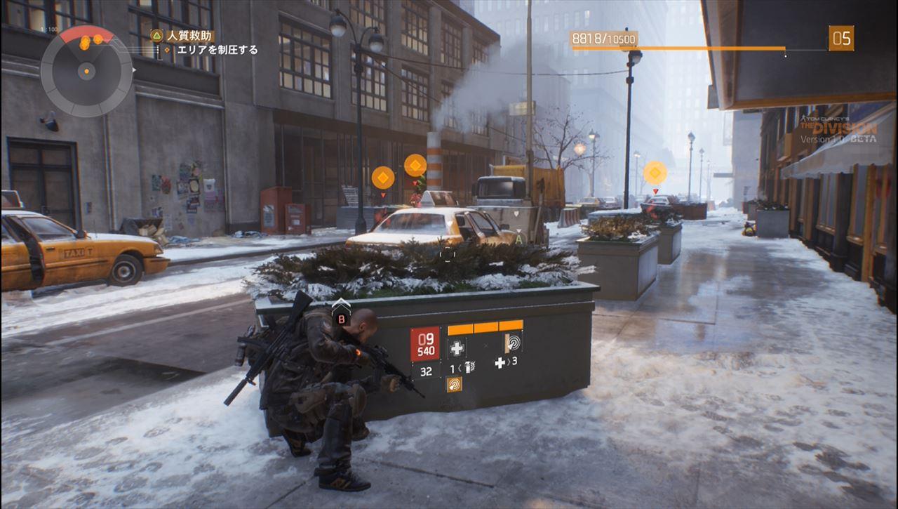 The division サイドミッション