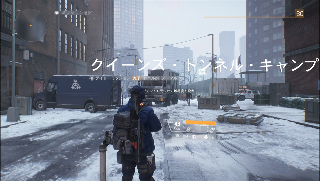 the division ミッション開始地点でマッチング可能