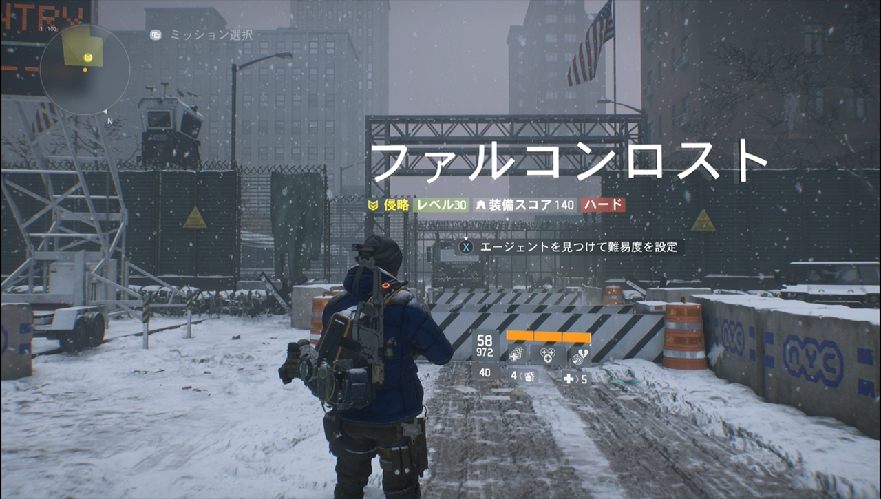 the division Incursionパッチの闇