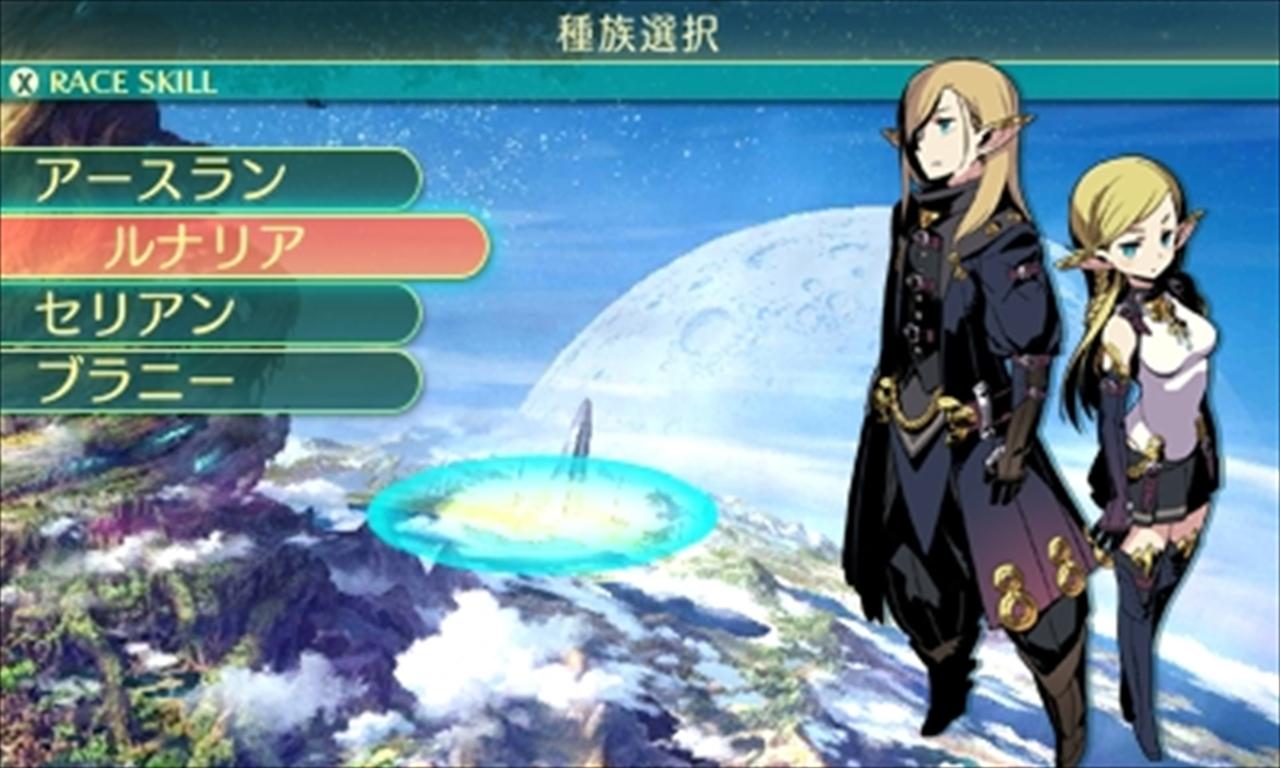世界樹の迷宮5 キャラクターメイキング