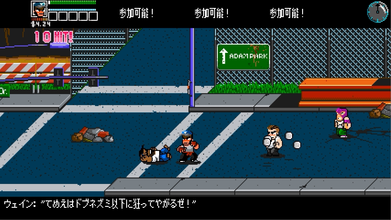 River City Ransom Underground 地味なレベル上げ