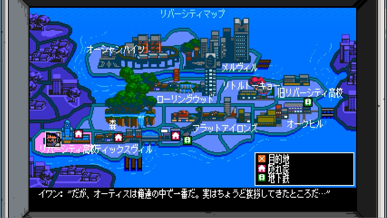 River City Ransom Underground ワールドマップ