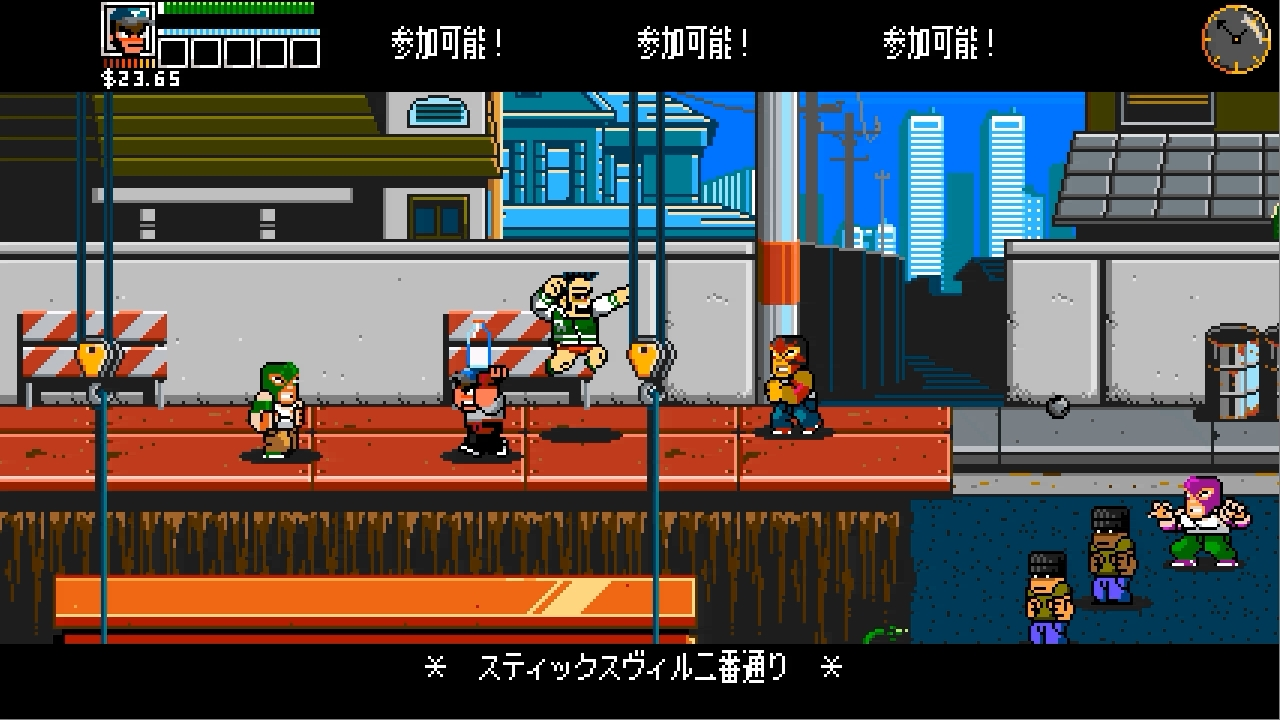 River City Ransom Underground 理不尽な牛乳運び