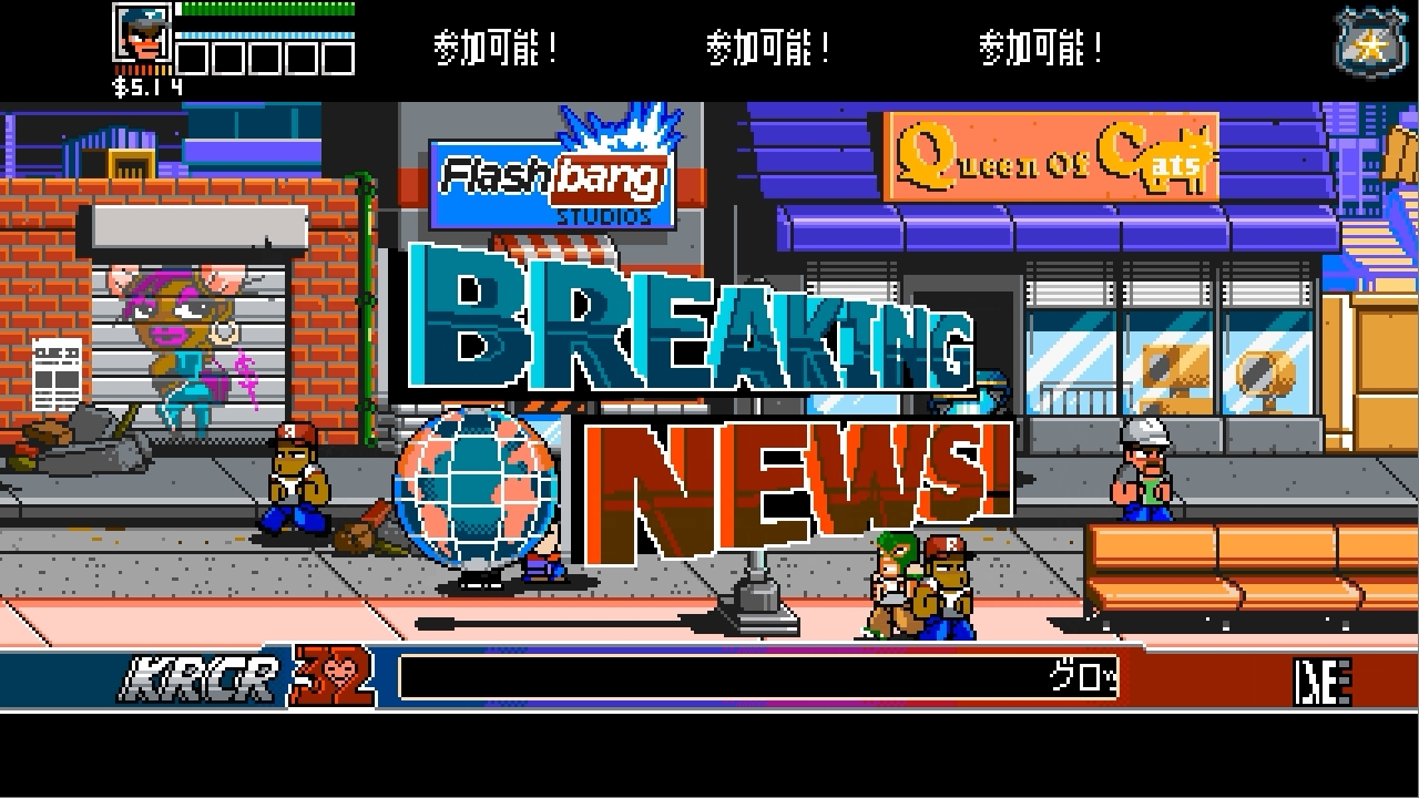 River City Ransom Underground 邪魔なだけの一般人