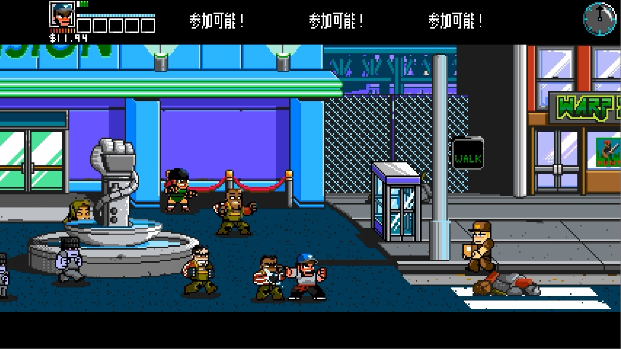 River City Ransom Underground 固すぎる敵のガード
