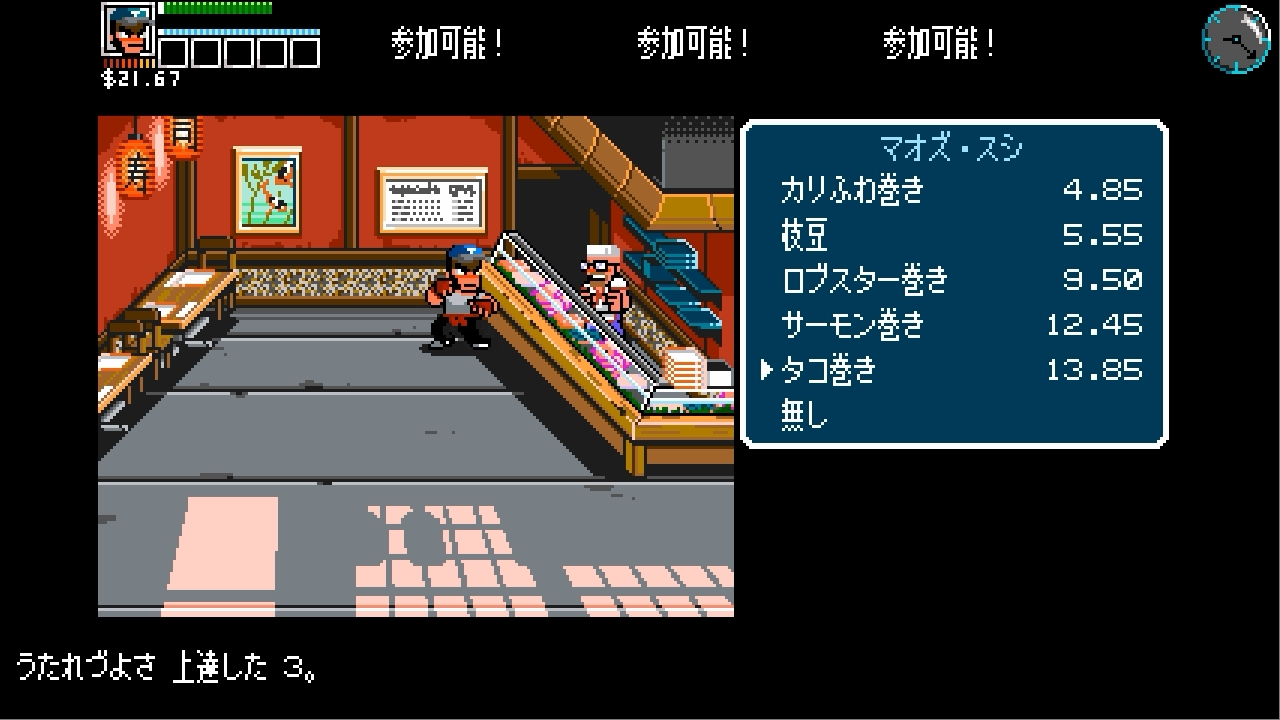 River City Ransom Underground 強さはうたれづよさ