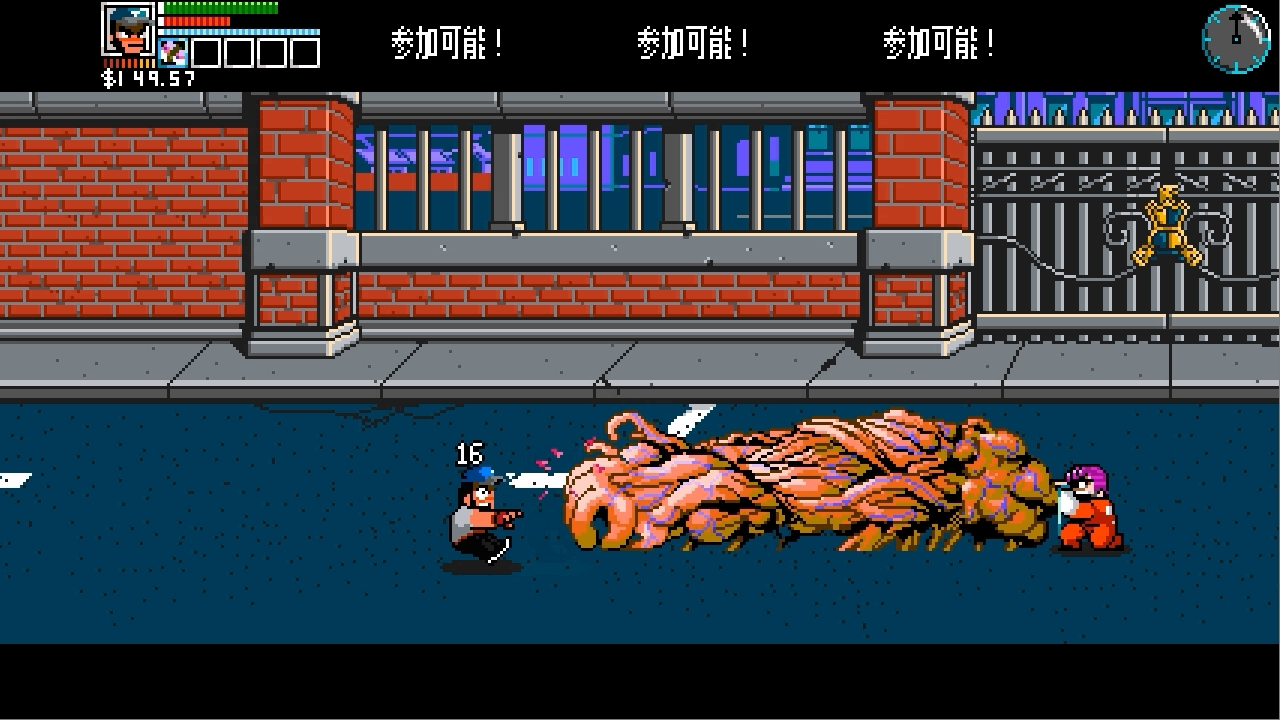 River City Ransom Underground てつお