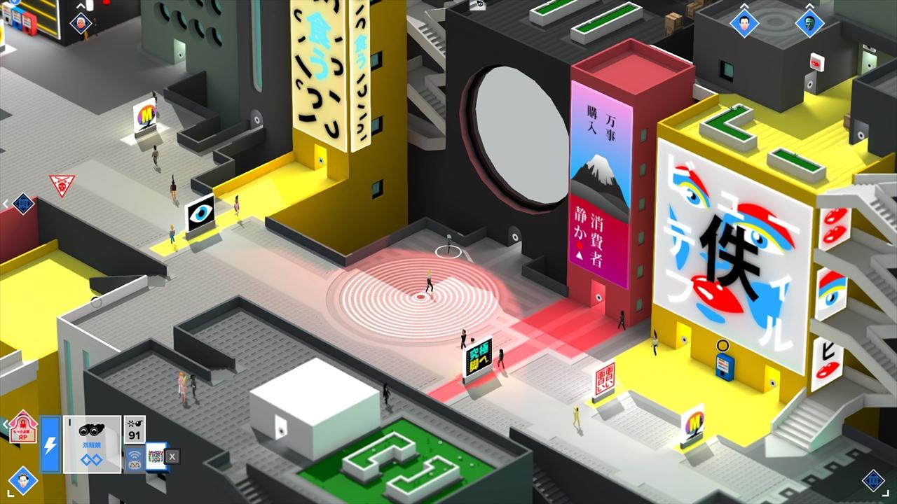 tokyo 42 週刊ゲーム日記