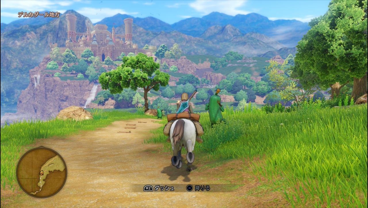 ドラゴンクエスト11 馬で走れるフィールド