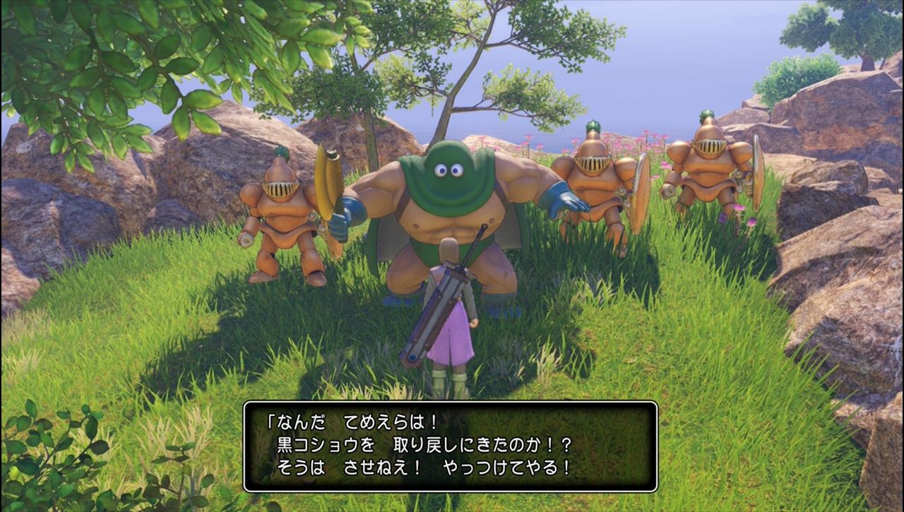 ドラクエ11 週刊ゲーム日記
