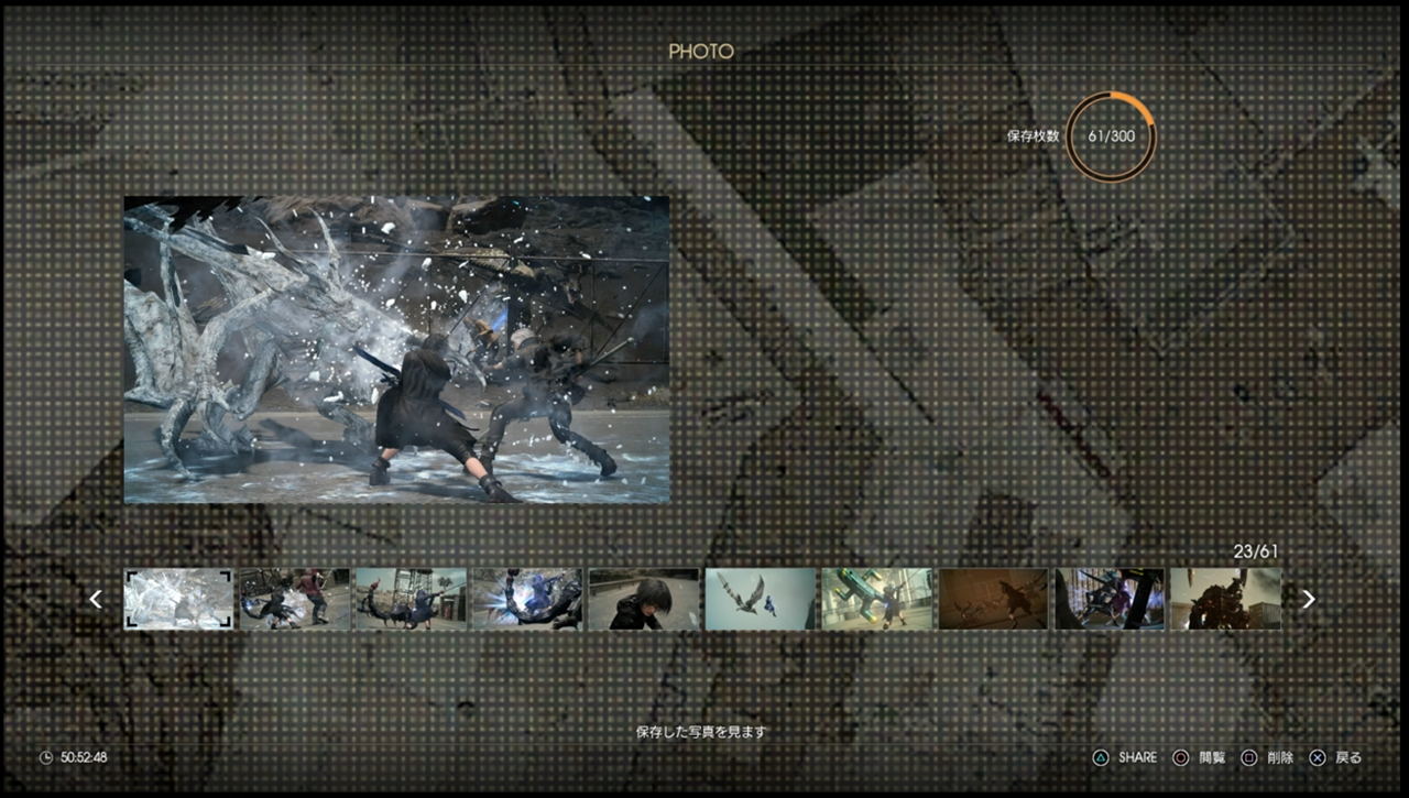 FF15 戦友 本編同様の写真システム